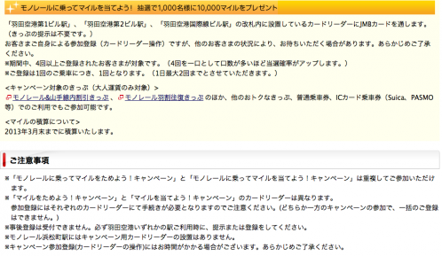 2013-03-05-3.png
