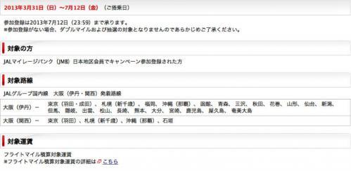 2013-2-2013-03-20-2.jpg