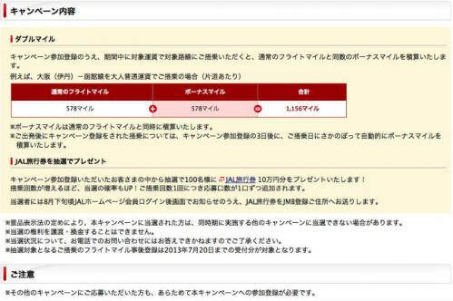 2013-2-2013-03-20-3.jpg