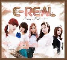 C-REAL_20130226115141.jpg