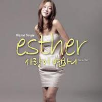 Esther_20130204121817.jpg