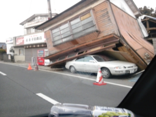 NEXT宮城県政! 大友 あらたの・・・ 宮城県沖地震、状況報告 ...