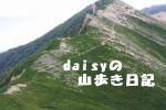 IMG_9464_20100202202406.jpg