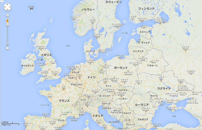 世界地図 世界地図 画像 : 4コマ漫画『ニートな僕』