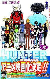 hunter120403.jpg