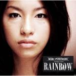 hukuhara-rainbow.jpg