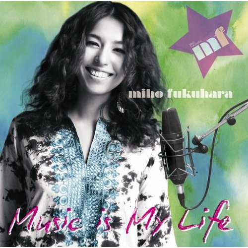 miho-musicmylife-normal.jpg