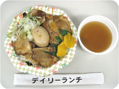 チャーシュー丼