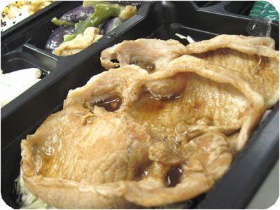 豚ロース&なす味噌炒め