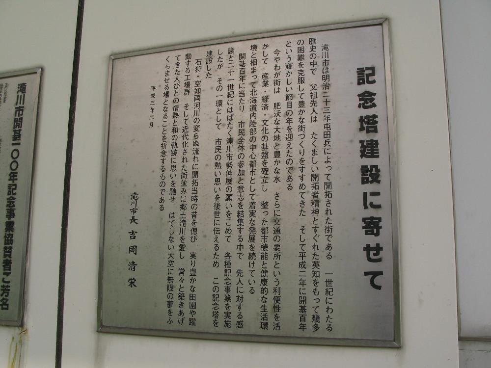 IMG_9615_2.jpg