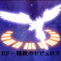 destiny0033