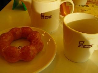 ミスドでお茶