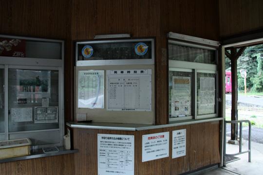20090920_hokuno-10.jpg