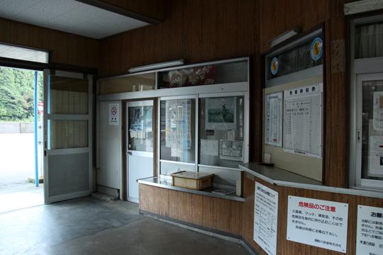 20090920_hokuno-11.jpg