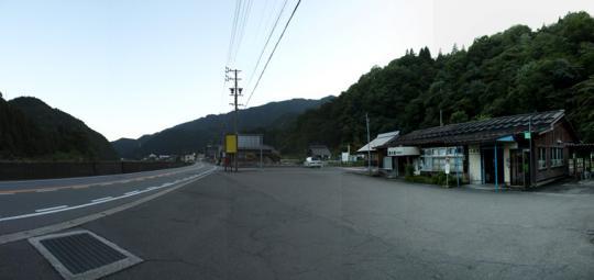 20090920_hokuno-15.jpg