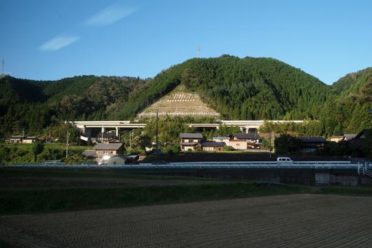 20090920_nagatetsu-02.jpg