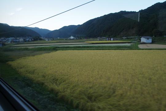 20090920_nagatetsu-04.jpg