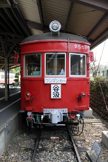 20090921_meitetsu_m750-02.jpg
