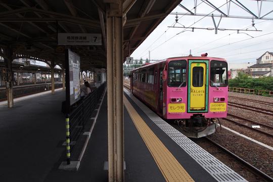 20090921_ogaki-01.jpg
