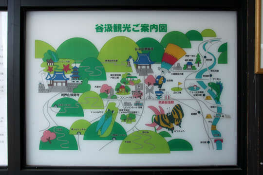 20090921_tanigumi-06.jpg