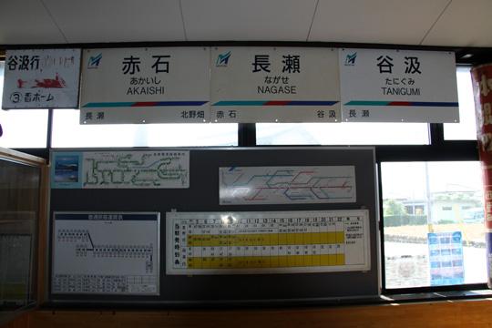 20090921_tanigumi-08.jpg