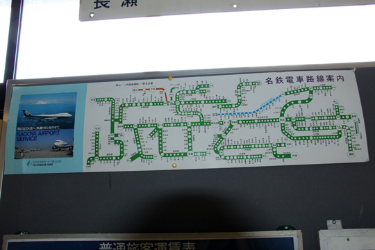 20090921_tanigumi-10.jpg