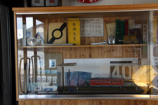 20090921_tanigumi-12.jpg