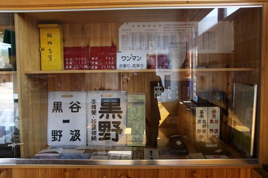 20090921_tanigumi-13.jpg