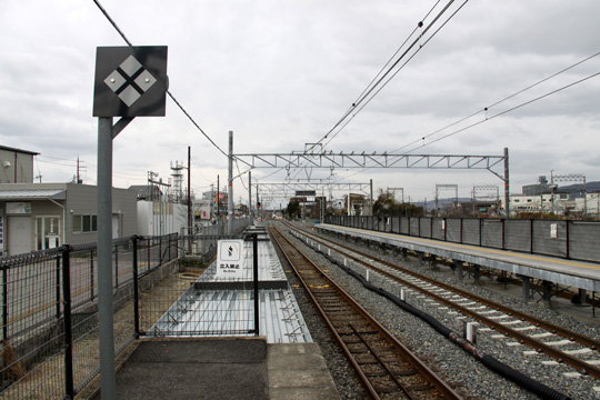 20091213_hosono-06.jpg