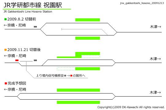 20091213_hosono.jpg