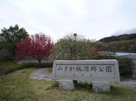 しょっぱなから飛行犬(長野旅行報告1)3
