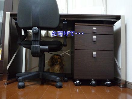 書斎の机1