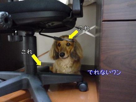 書斎の机2