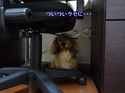 書斎の机3