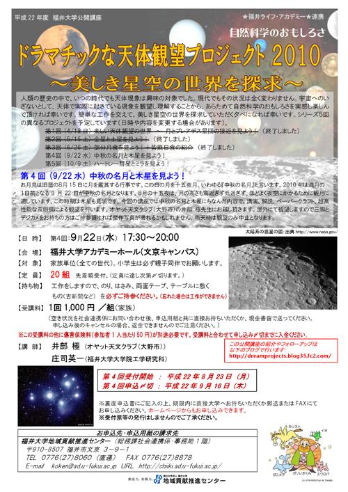 2010-ten_4.jpg