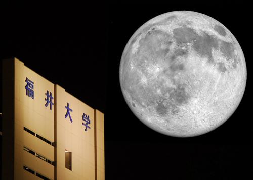 ~moon-SHO_0355