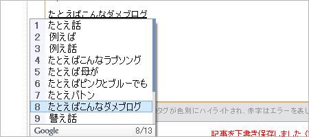 あなたの知らない日本語