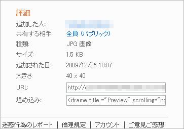 ファイルの公開