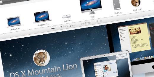Macのトロイの木馬