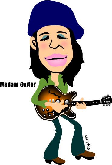 マダムギター 長見順
