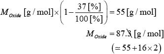 【2013年度大学入試センター試験:化学Ⅰ】第1問:問5