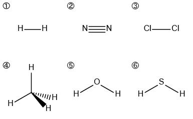 【2013年度大学入試センター試験:化学Ⅰ】第1問:問1b