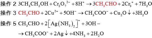 【2013年度大学入試センター試験:化学Ⅰ】第4問:問6