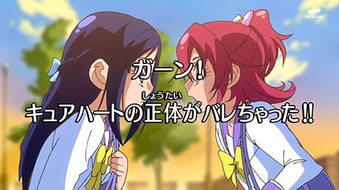 【ドキドキ!プリキュア】第01話「地球が大ピンチ!残された最後のプリキュア!!」