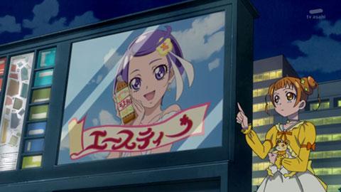 【ドキドキ!プリキュア】第04話「お断りしますわ!私、プリキュアになりません!!」