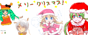 2009年クリスマス絵茶キャプチャ画面