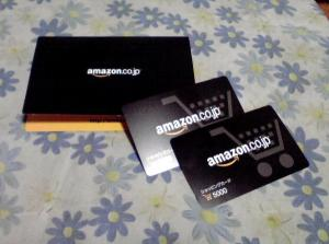 amazonショッピングカード