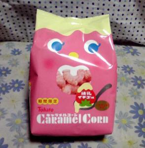 キャラメルコーン 練乳イチゴ味(パッケージ)