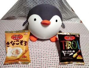 Cheetos×チロル(パッケージ)