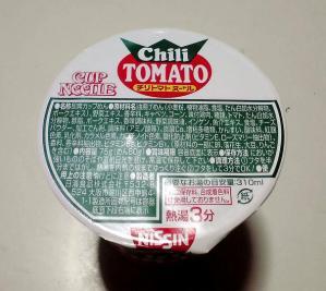 チリトマトヌードル(ふた)